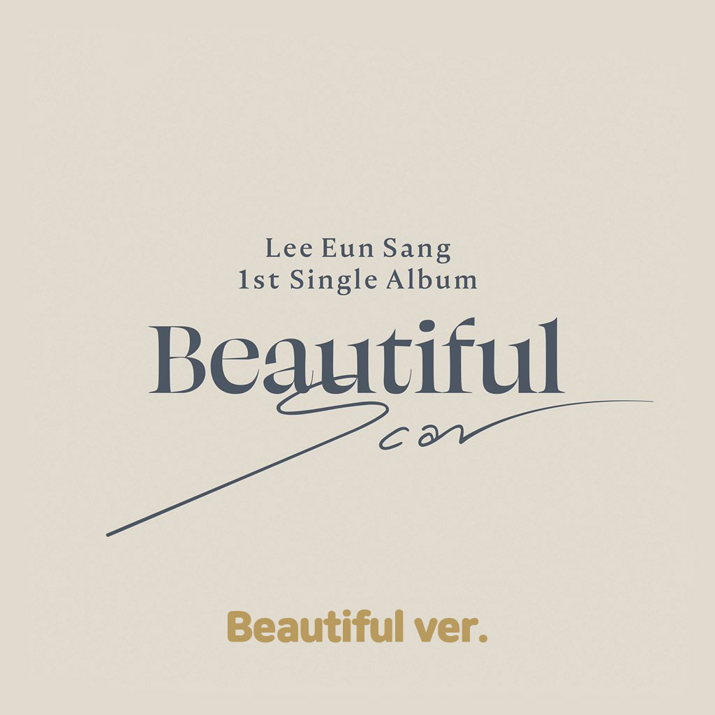 이은상 싱글앨범 1집 [Beautiful Scar] Beautiful ver.